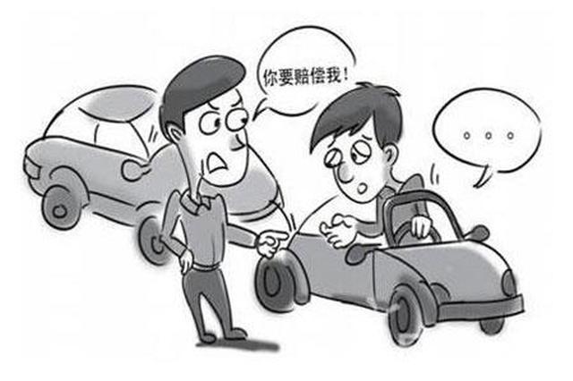 """宝马""""碰瓷""""团伙专挑驾校学员下手 没驾照?拿钱来!"""