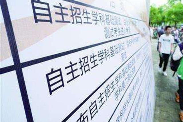 贵阳市各区(市、县)小学初中招生划片方案出炉
