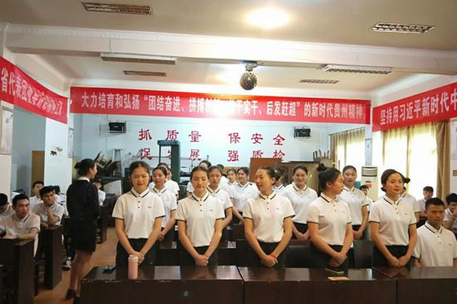 2019数博会铜仁分会场志愿者培训工作稳步进行中