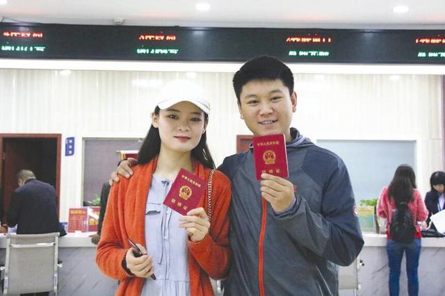 5月20日贵州1.1万对新人登记结婚 是平时的5倍