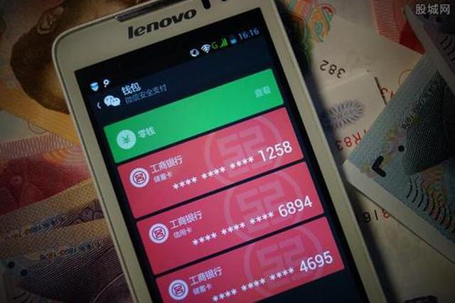 帮忙操作如何用微信绑定银行卡 黑心邻居偷了大妈6800元