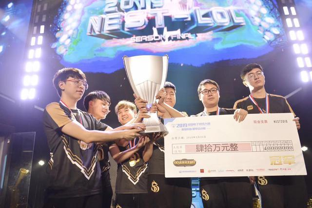 NEST2019《英雄联盟》夏季总决赛贵阳落幕 SDG战队夺冠