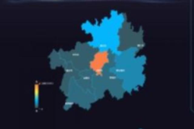 """贵州省政务数据""""一云一网一平台""""正式启动运行"""