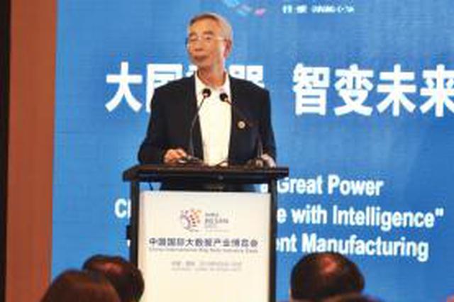 中国工程院院士倪光南:核心技术不自控 别人随时卡脖子