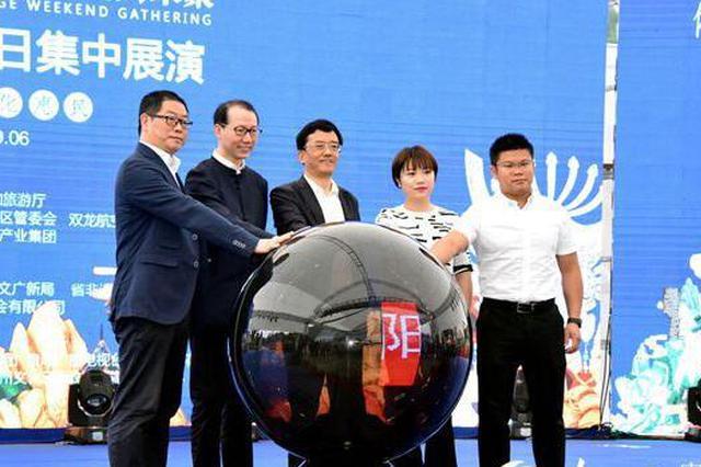 贵州省公布第五批省级非遗名单