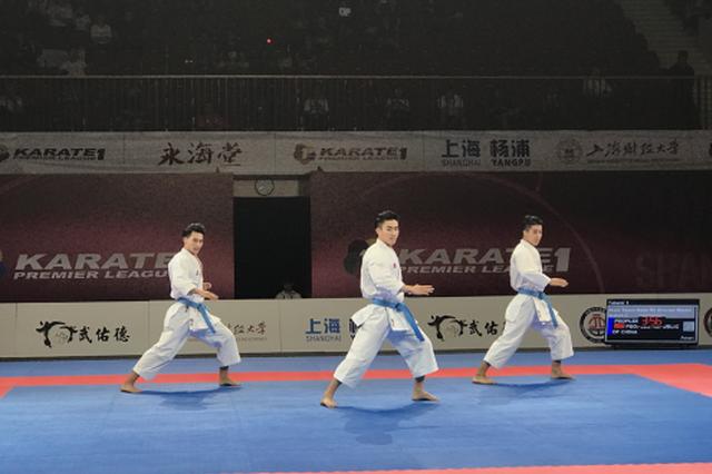 贵州空手道运动员斩获2019年世空联赛男子团体型铜牌