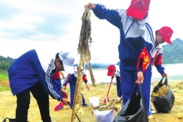黔西南開展生態教育宣傳活動:爭當小河長 保護母親河