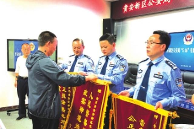 貴安警方破獲一起特大網絡平臺詐騙案 涉案金額1.97億元