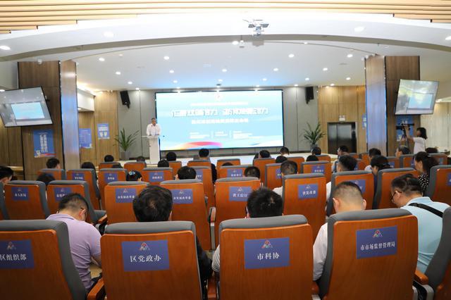 2019年全国大众创业万众创新活动周贵州省分会场正式启动