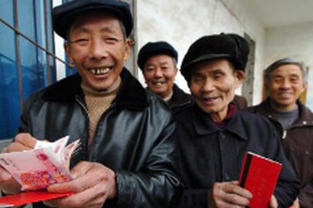 贵州省完善企业职工基本养老保险省级统筹制度