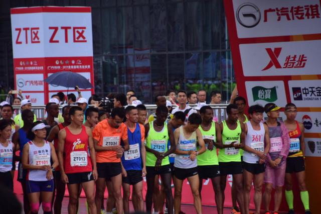 2019贵阳国际马拉松赛圆满落幕 26000名选手林城角逐