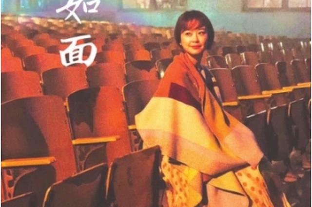 黔籍导演何金武再出新作 《见字如面》昨日首映