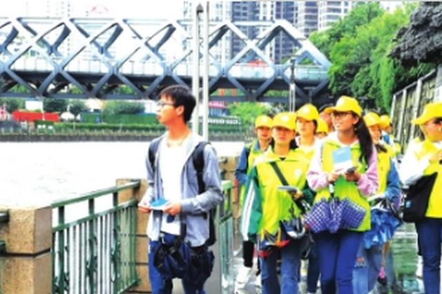 """""""6·18贵州生态日"""" 志愿者在行动"""