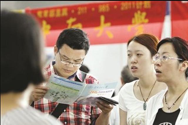 高校招生网上咨询 将推贵州专场