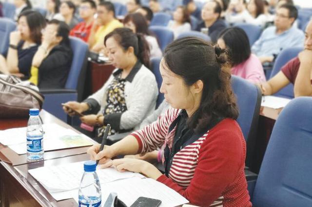 名师详解高考志愿填报的奥秘 谈志愿必须先谈职业规划