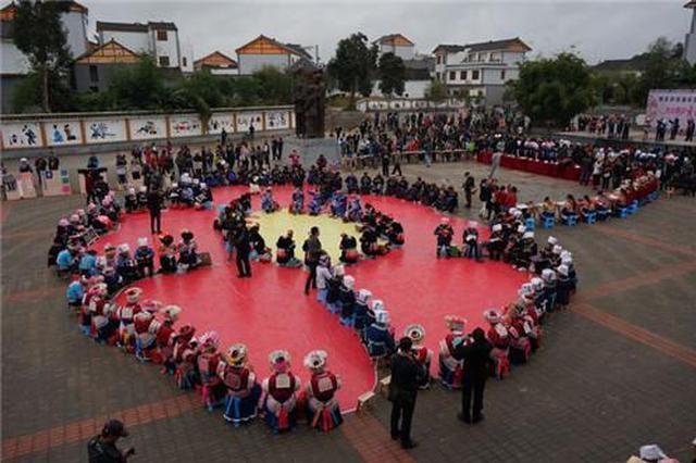 第二届布依古歌大赛举行 惠水县获得第一名