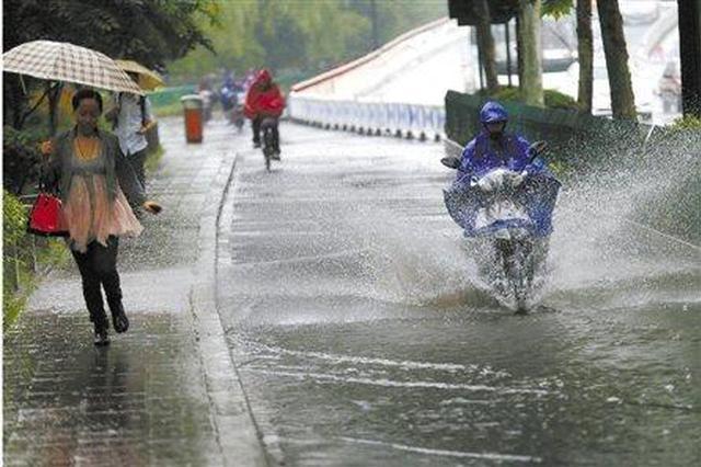大范围暴雨天气趋于结束 今起3天气温稳步上升