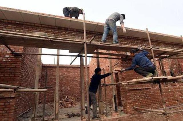 财政部住建部给贵州发放12亿补助金 专项改造农村危房