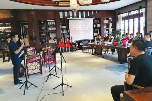 庆祝新中国成立70周年 贵阳白云区举办音乐汇