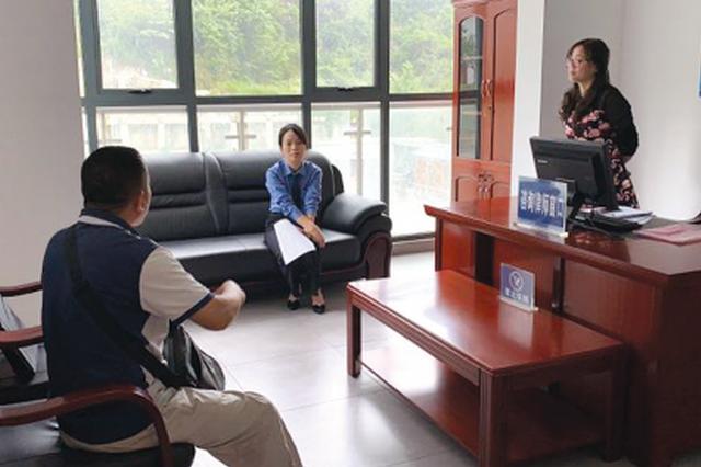 南明区检察院推行值班律师制度 20名律师检察院里值班