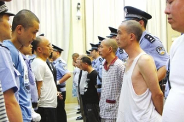 贵州省法院公开宣判81件毒品案 4名毒贩被执行死刑