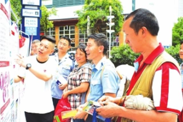 中华社区 市区开展禁毒宣传