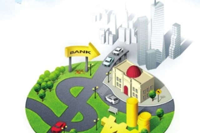 贵阳首套房贷利率普遍上浮15%