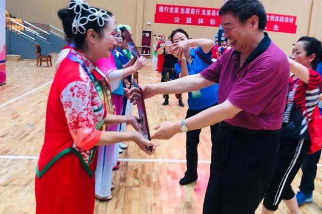 贵州省第八届老年人运动会健身秧歌比赛在龙里县落幕