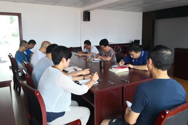 贵州省体科所召开2019年第二季度中心组学习会