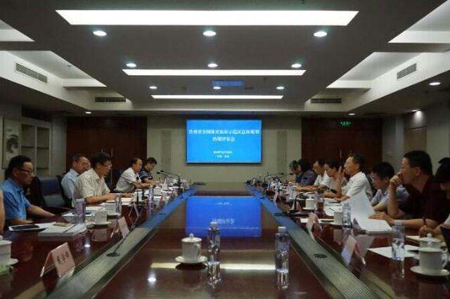 《贵州省全国体育旅游示范区总体规划》通过终期评审
