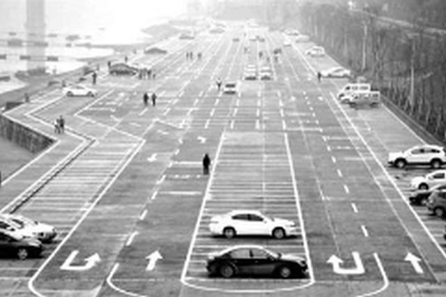 今年安顺投资2.4亿元 计划新建2625个停车位