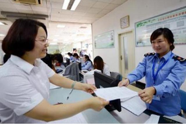《贵州省人民政府关于调整行政许可等事项的决定》公布
