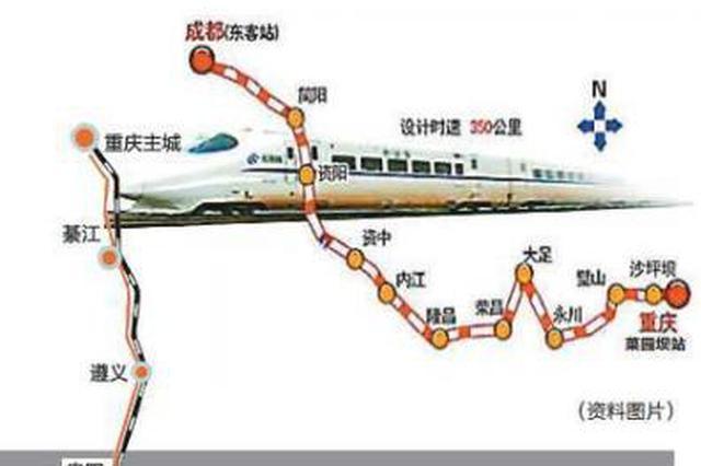 铁路部门今日调整运行图  渝贵铁路部分列车运行有变