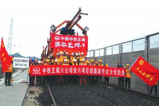 安六城际高铁预计年底开通运营 贵阳到六盘水只需1小时