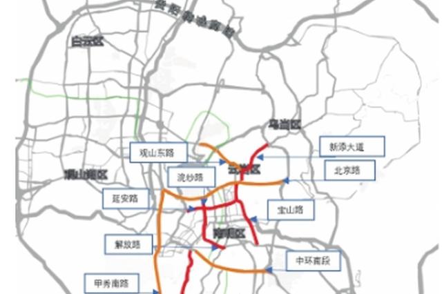 受施工影响 贵阳城区多路段道路通行能力大幅降低