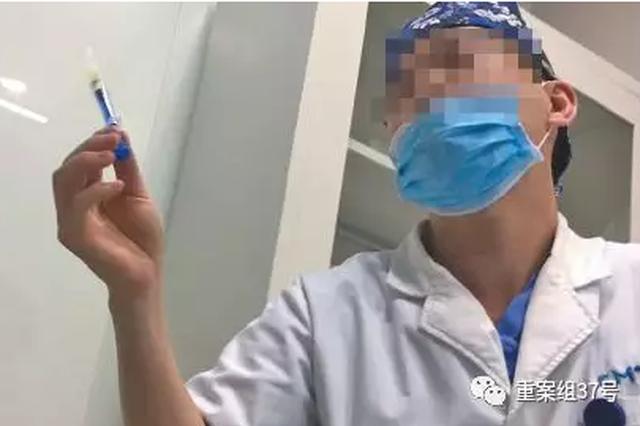 """新氧APP商家涉售违禁药,""""变美日记""""可造假"""