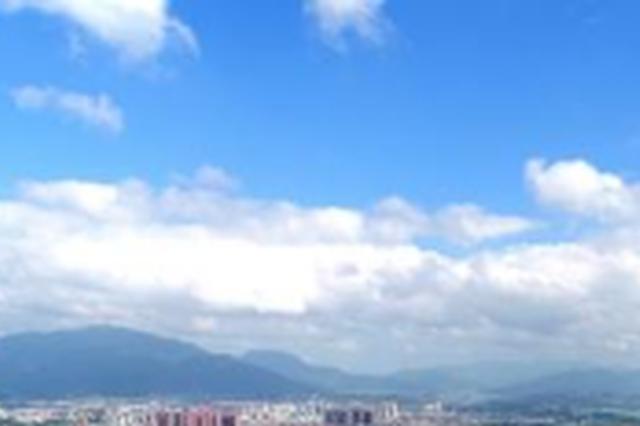 贵州9个中心城市 空气质量都匀最好
