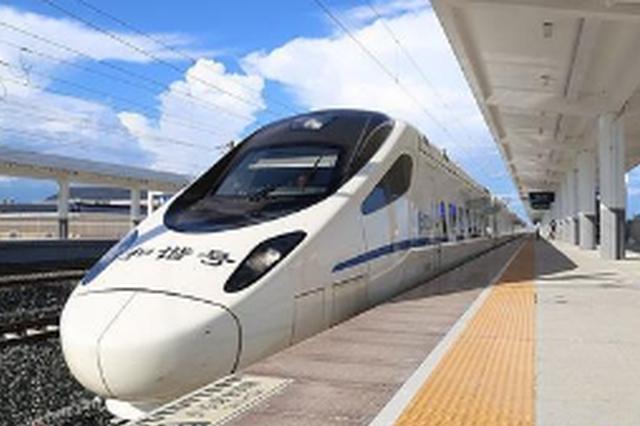 贵阳北至安顺 增开4趟往返高铁