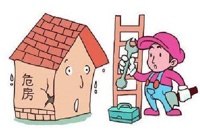 金龙社区 排查老旧民房安全隐患