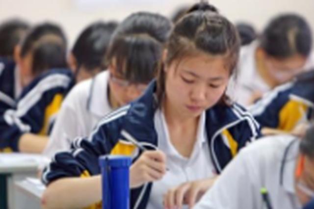 贵阳今年普通高中网招结束 3日共计录取考生17221人