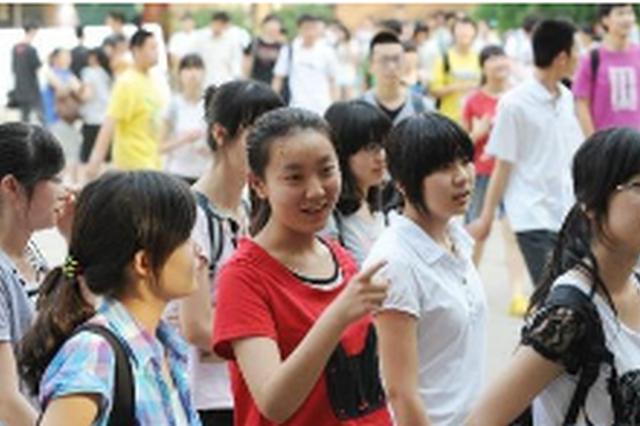 地方专项计划志愿投档情况公布 贵州862名考生投档