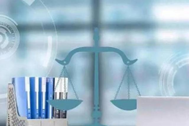 贵州省21家财产保险公司发出依法合规经营承诺