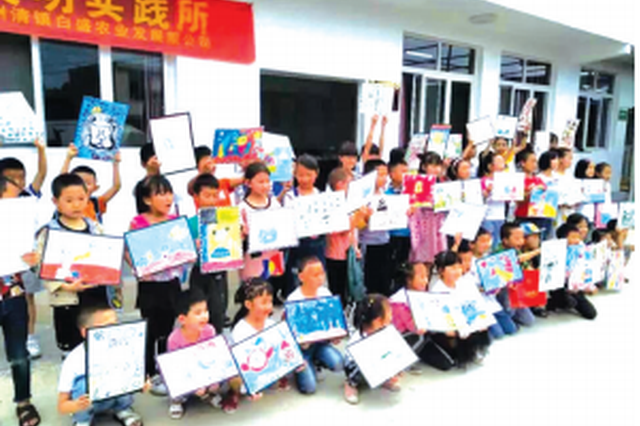 画院老师,下乡教画画 这50名农村孩子上了一堂美术课