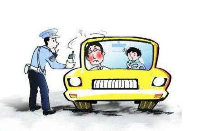 酒驾遇查车,如此怼民警——我就是爱喝酒,该怎么罚都行