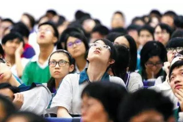 北京高招本科普通批明日征集志愿 59校招1391人
