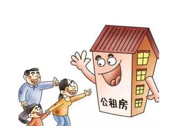 """铝兴社区 56套公租房找到""""新房东"""""""