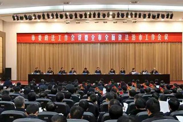 全省检察长会议提出 把贵州建成全国最平安省份之一
