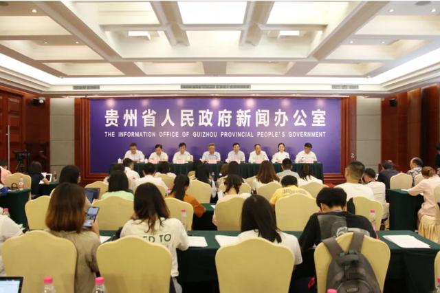 贵州省召开大力提升营商环境质量新闻发布会