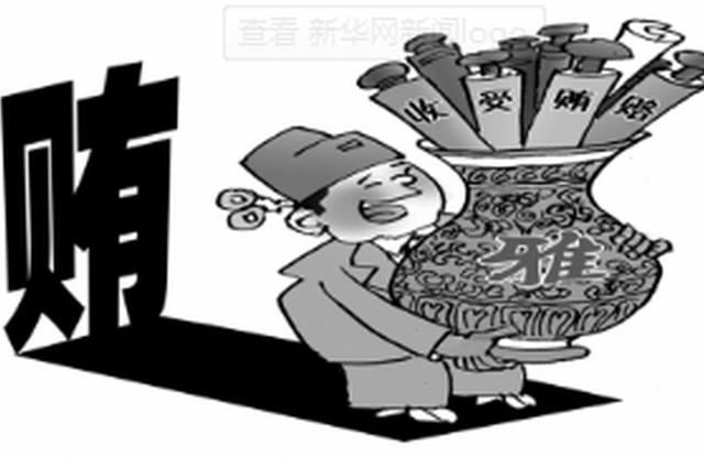 仁怀市委原常委、宣传部原部长罗小军一审获刑4年