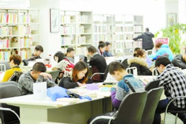 《贵州省全民阅读促进条例》今起施行